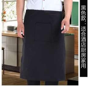 厨师围裙半身纯色防水防污围裙定制logo韩版服务员半截围裙