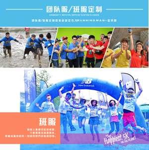 北京广告衫定制及广告衫设计的重要性